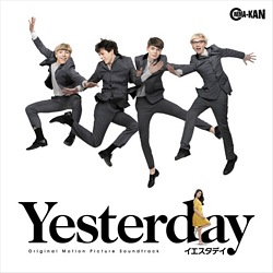 Cover of the Japanese CD version